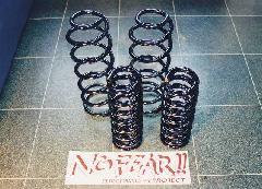No FEAR!! L/C95プラド用2インチアップコイル