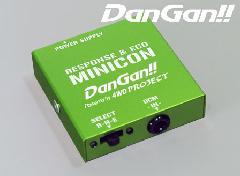 DanGanミニコンDanGanレスポンスジェット セットJB23用のみ