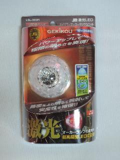 LSL-303R JB激光LEDハイパワーマーカーユニット 赤
