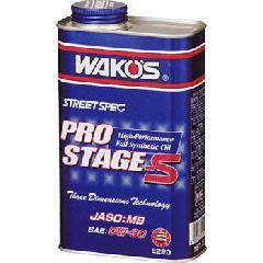 プロステージS PRO-S40 1缶(1L)
