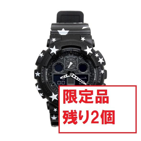 LBカスタムG-Shock BK&WH