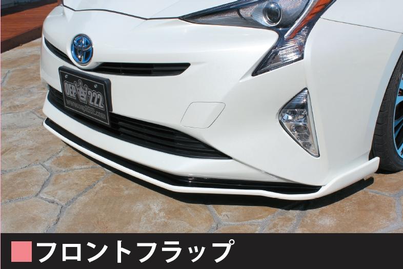 フロントフラップ 【税抜38000円】