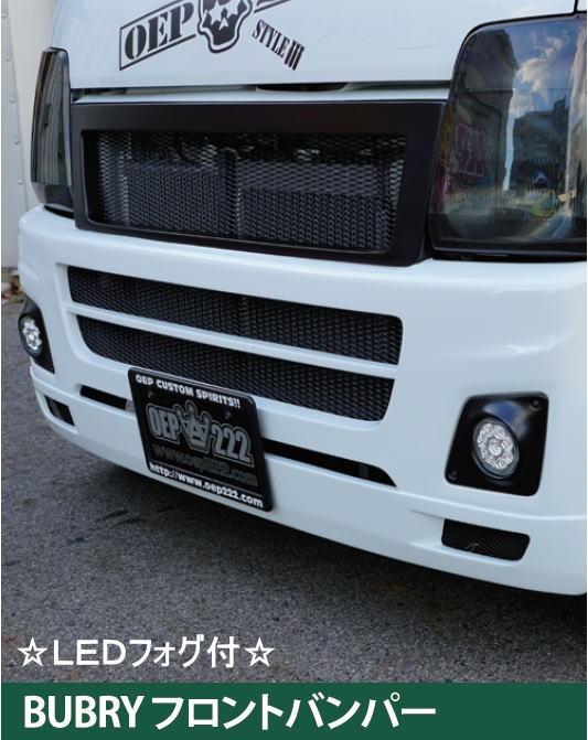 フロントバンパー  FOG付 【税抜68000円】