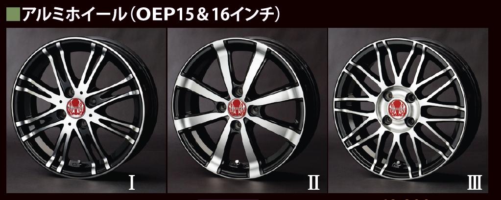 軽トラ用15インチアルミホイール&タイヤセット 【税抜69800円】