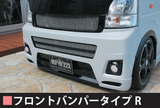 フロントバンパー タイプR FOG付 【税抜66000円】