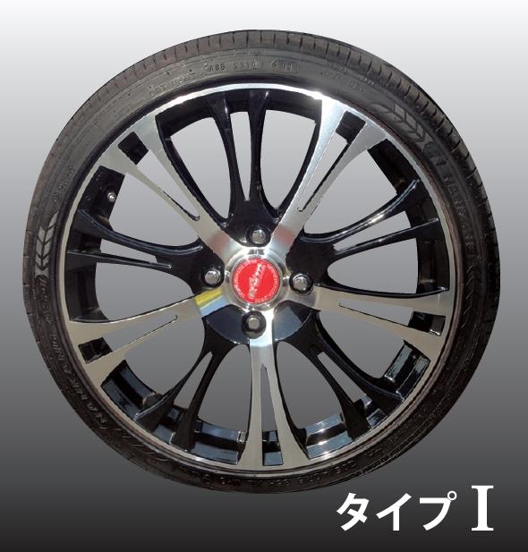 NV200専用 18インチアルミホイール&タイヤセット 【税抜128000円】