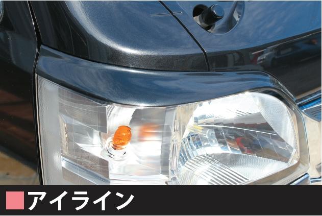 アイライン 【税抜7000円】