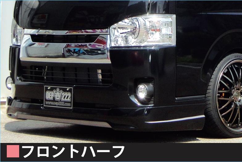 サイド出しマフラー 【税抜68000円】200