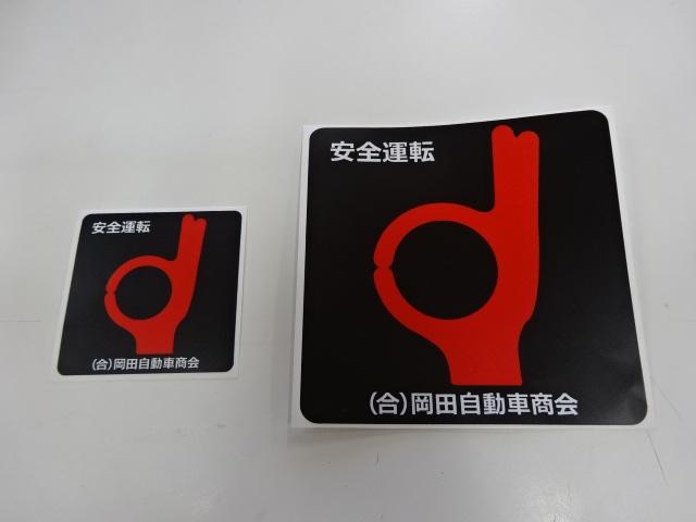 レトロスタイルOKマークステッカー小 【税抜500円】