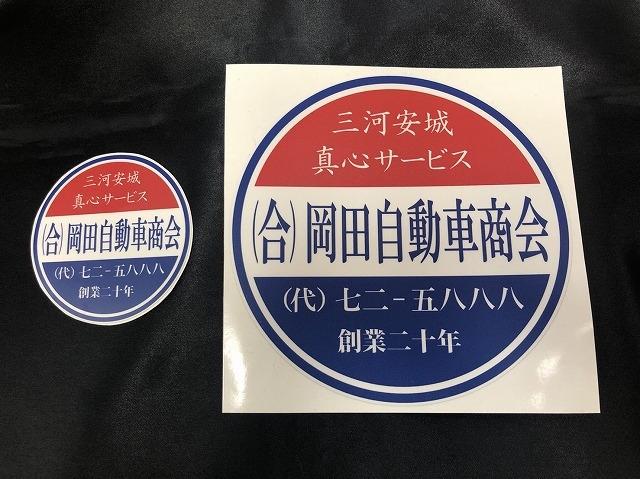 レトロスタイルロゴステッカー小 【税抜500円】