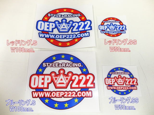 OEP20周年記念ロゴステッカーS 【税抜600円】