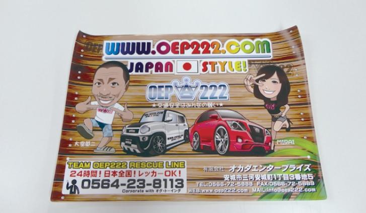 車検証ケース  【税抜1200円】