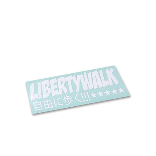 LIBERTY WALK自由に歩く★★★★★ 小 White