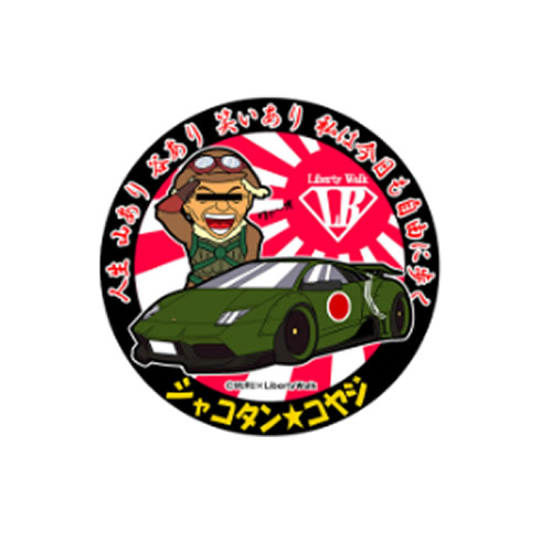 LB イラストステッカー 零戦ムルシエラゴ