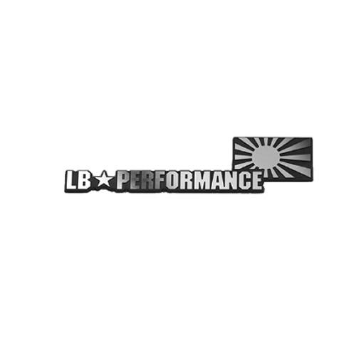 LBエンブレム LB PERFORMANCE 日章 Silver