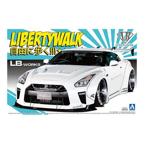 アオシマ LB★WORKS プラモデル R35 GT-R type 1.5