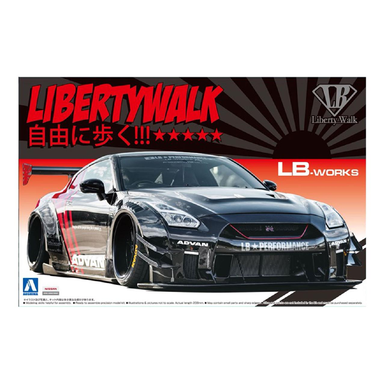 アオシマ LB★WORKS プラモデル R35 GT-R Black/Red