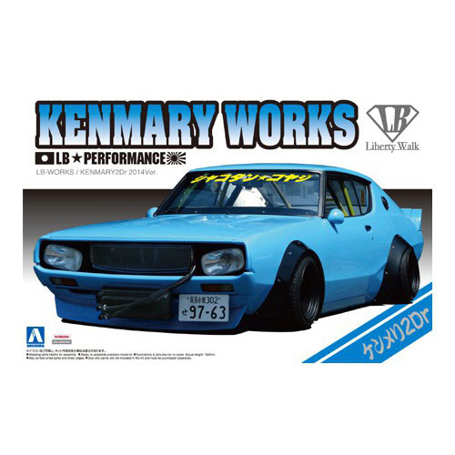 LB-WORKS プラモデル No.06 KENMARY KOYAJI model