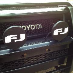 HELLA500 FJ ロゴカバー付(IPF配線WF3付)