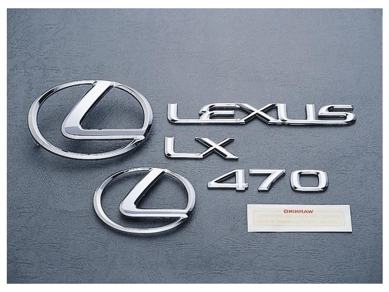 LX470 EMBLEM SET