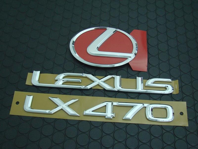LX470 REAR EMBLEM SET