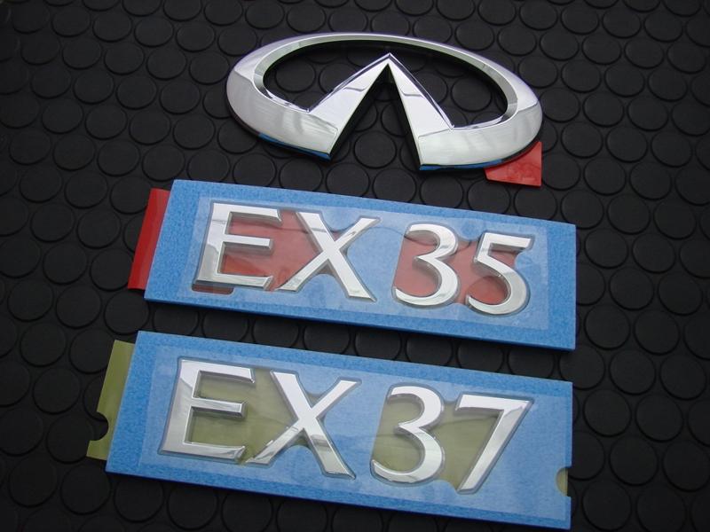 EX35/37 REAR EMBLEM SET