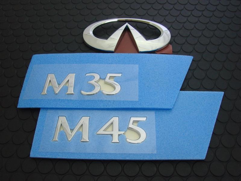 M35/45 REAR EMBLEM SET