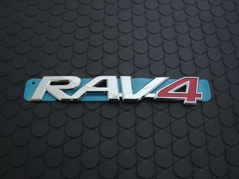 REAR RAV4 EMBLEM