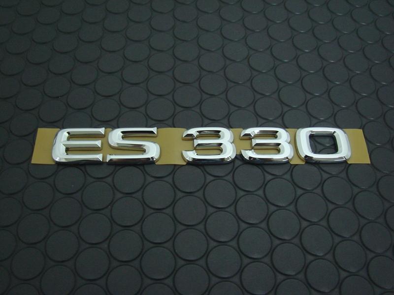 ES330 EMBLEM