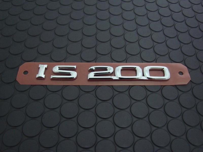 IS200 EMBLEM
