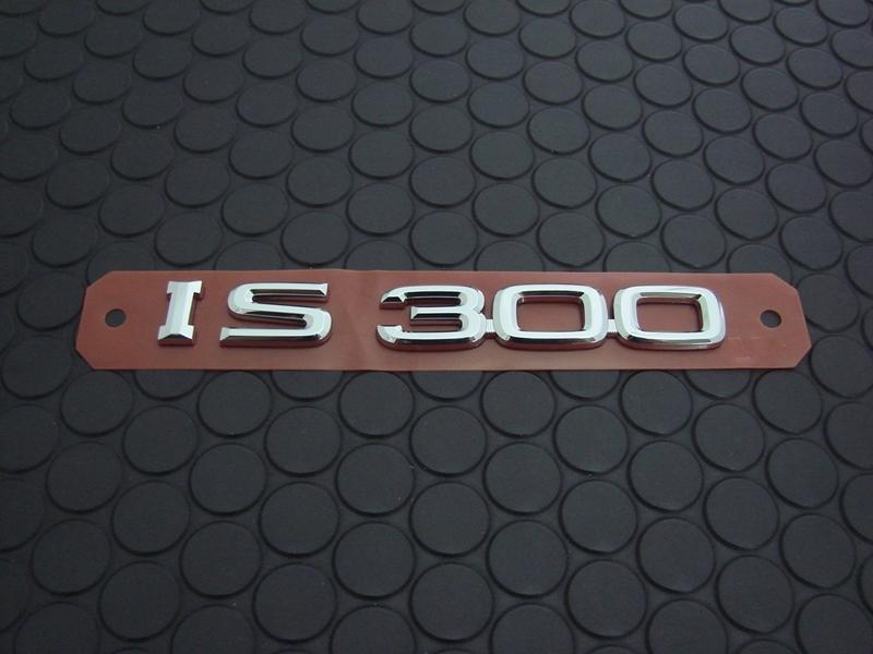 IS300 EMBLEM