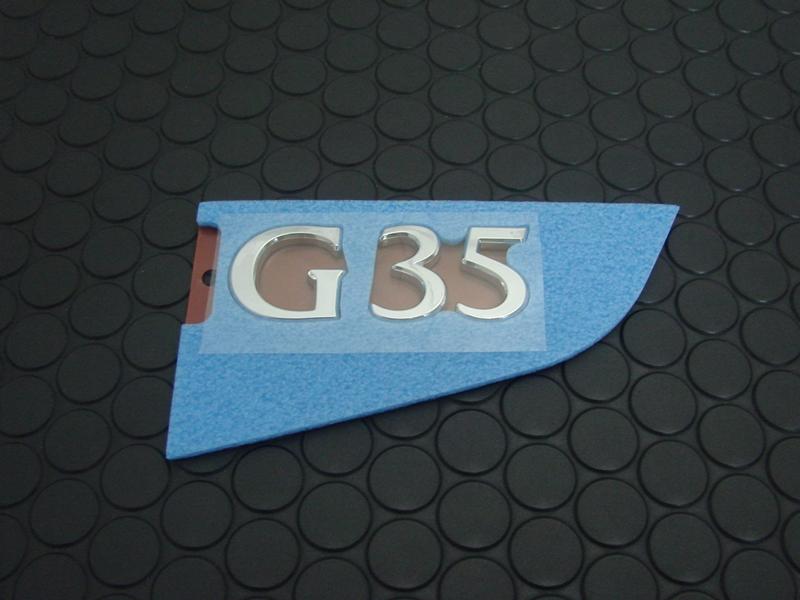G35 REAR EMBLEM