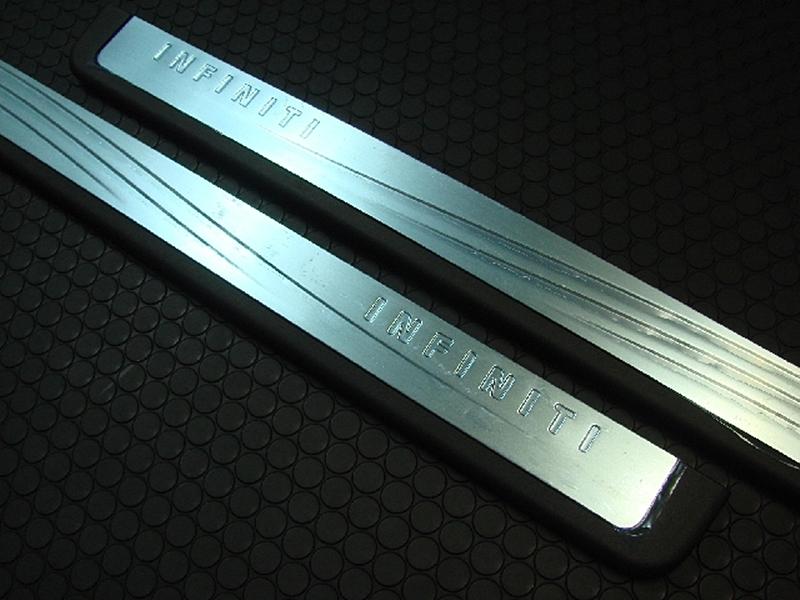 M37/56 SCUFF PLATE
