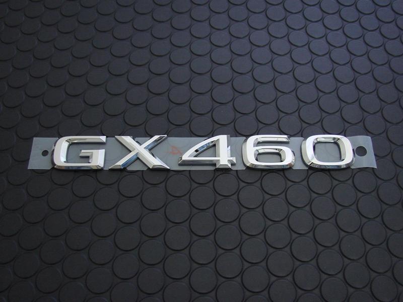 GX460 EMBLEM