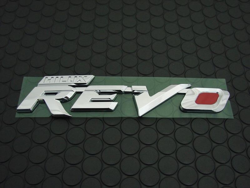 REAR HILUX REVO EMBLEM