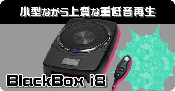 BlackBox i8