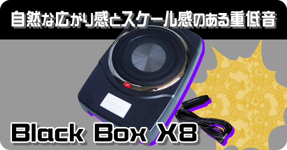 Black Box X8