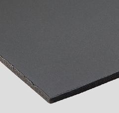 サイレントコート SC-NI6-2.7 防音・断熱材