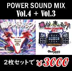【大特価】CD2枚付ステッカー PowerSoundMixVol4・Vol3セット