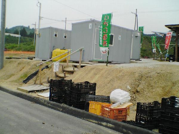 電動シャトレ・受付事務所
