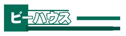 ・モ。シ・マ・ヲ・ケ