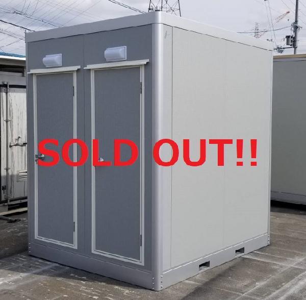 中古シャワー室 S-0型