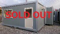 中古ユニットハウス L54型2連棟 トイレBOX付き