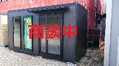 PB-2型 木目パネル仕様 展示処分品