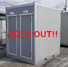【美品】中古シャワー室S-0型