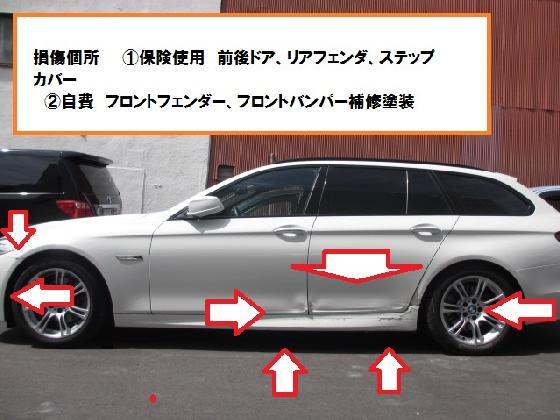 BMW  バンパー ドア フェンダー ステップ ホイール