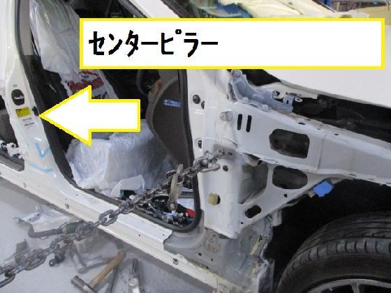 トヨタ クラウン アスリート 事故修理