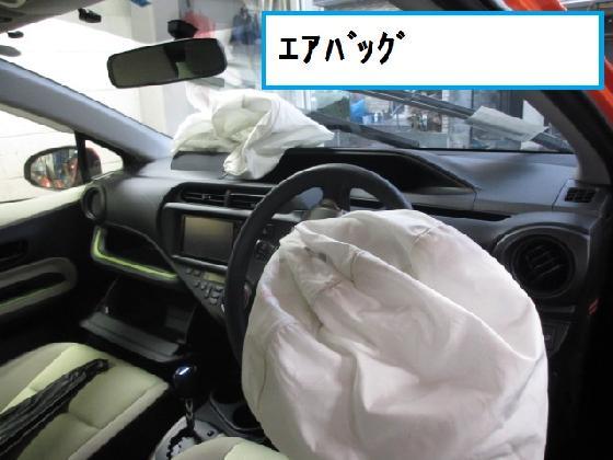 トヨタ アクア フロント 事故修理