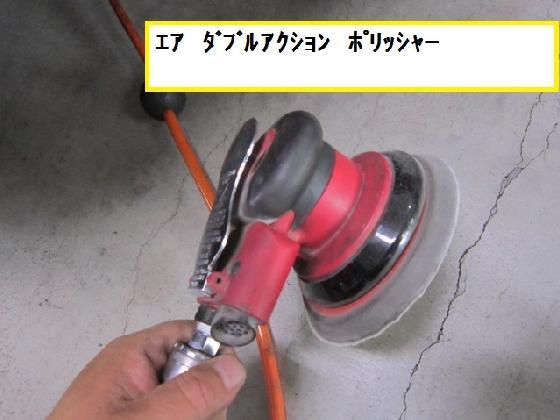ヘッドライト 磨き コーティング