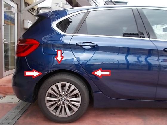 BMW 2シリーズ ドア フェンダー バンパー